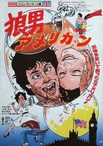 狼男アメリカン(アメリカ映画/プレスシート)