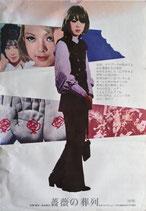 薔薇の葬列(ポスター邦画)