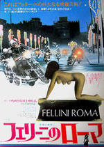 フェリーニのローマ(映画ポスター)