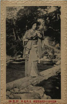 侠艶録(2枚ブロマイド/郵便はがき)