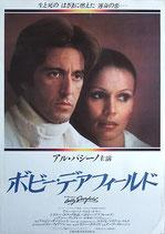 ボビー・デァフィールド(アメリカ映画/プレスシート)