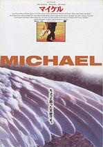 マイケル(アメリカ映画/プレスシート)