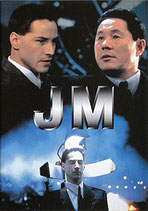 JM(アメリカ映画/パンフレット)