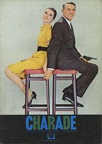 シャレード(映画パンフレット/初版)