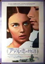 アデルの恋の物語(映画ポスター)