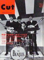CUT・16号(表紙・ザ・ビートルズ)