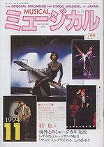 月刊ミュージカル・vol.118(1994年11月号/演劇書)