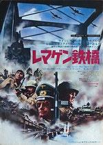 レマゲン鉄橋(イギリス映画/プレスシート)