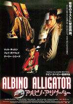アルビノ・アリゲーター(シアターキノ/チラシ洋画)