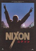 ニクソン(洋画パンフレット)
