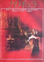 カリギュラ・CALIGULA(背景赤色)(洋画ポスター)