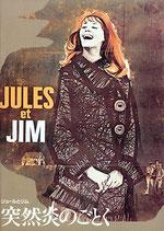 突然炎のごとく ジュールとジム(フランス映画/パンフレット)