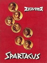 スパルタカス(1960年初版/洋画パンフレット)