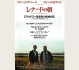 レナードの朝(チラシ洋画/札幌劇場)