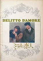 ミラノの恋人(イタリア映画/パンフレット)