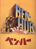 ベンハー(1973年リヴァイバル版/洋画パンフレット)