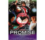PROMISE プロミス(チラシ・アジア映画/スガイシネプレックス札幌劇場)
