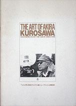 黒沢明/THE ART OF AKIRA KUROSAWA(日本映画プログラム)