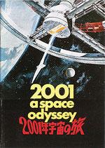 2001年宇宙の旅・リヴァイバル版(アメリカ映画/パンフレット)