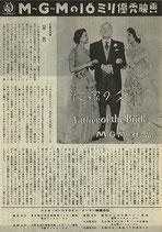 花嫁の父(16ミリ映画/チラシ洋画)