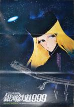 銀河鉄道999(ポスター・アニメ)
