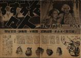 旅する人々(チラシ洋画/邦楽座・大勝館・武蔵野館・オデオン座)