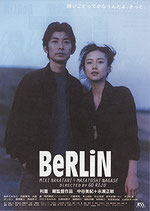 BeRLiN(ベルリン)