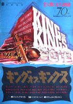 キング・オブ・キングス(洋画ポスター)