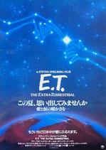 E・T(リバイバル版)(洋画ポスター)