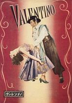 ヴァレンチノ(国際出版社/洋画パンフレット)