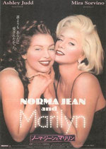 ノーマ・ジーンとマリリン(チラシ洋画)