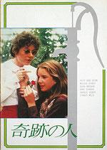 奇跡の人・・ヘレン・ケラー生誕百年記念(アメリカ映画/パンフレット)