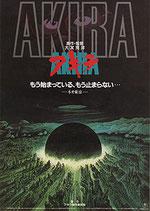 AKIRA(アキラ/アニメ映画チラシ)