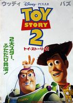 トイ・ストーリー2(TOY STORY2/アニメ映画ポスター)