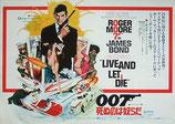 007/死ぬのは奴らだ(映画プレスシート)