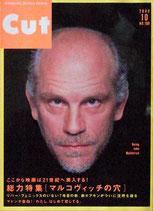 CUT・108号(表紙・ジョン・マルコヴィッチ)