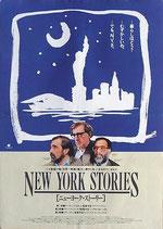 ニューヨーク・ストーリー(アメリカ映画/プレスシート)