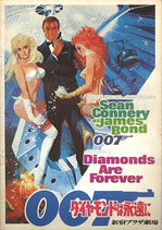 007ダイヤモンドは永遠に・新宿プラザ劇場(洋画パンフレット)