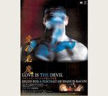 愛の悪魔 フランシス・ベイコンの歪んだ肖像(シアターキノ/チラシ洋画)