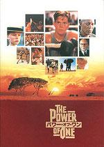 パワー・オブ・ワン(アメリカ映画/パンフレット)
