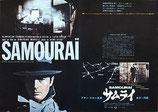 サムライ(フランス映画/プレスシート)
