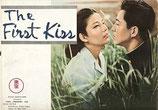 The First Kiss くちづけ・オムニバス/ゴジラ/浮雲/生きものの記録(パンフレット邦画)