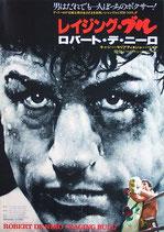レイジング・ブル(アメリカ映画/プレスシート)