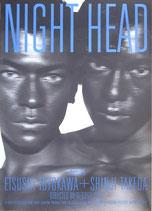 NIGHT HEAD・ナイト・ヘッド(邦画ポスター)