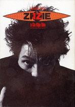 ZAZIE・ザジ(邦画パンフレット)