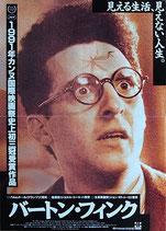 バートン・フィンク(アメリカ映画/プレスシート)