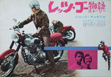 レッツ・ゴー物語(イギリス映画/ストーリー)