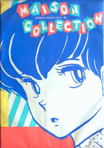高橋留美子 MAISON COLLECTION書きおろしポスター集(アニメポスター/映画書)