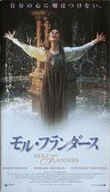 モル・フランダース(アメリカ映画/プレスシート)