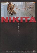 NIKITA/ニキータ(洋画パンフレット)
